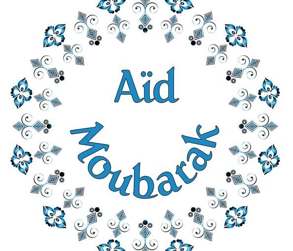 A l'occasion de l'Aïd Al-Adha