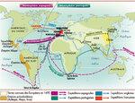 Nouveaux horizons géographiques et culturels des Européens