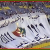 2011 Champions league MCA-Ahly du Caire 0-0
