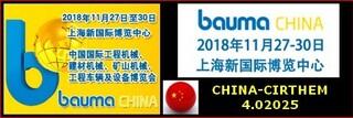 BAUMA CHINE 2018: en définitif nous n'avons pas communiqué!.