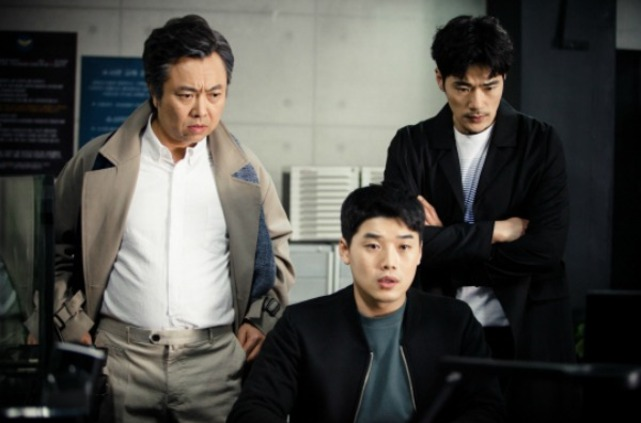Circe: Two Worlds Connected [ Kdrama ]