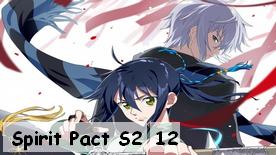 Spirit Pact S2 12