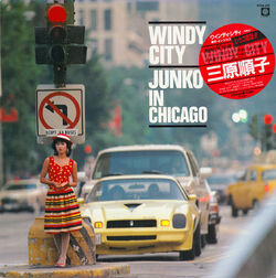 Mihara Junko - Windy City - Complete LP