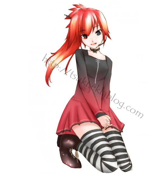 Tsuki