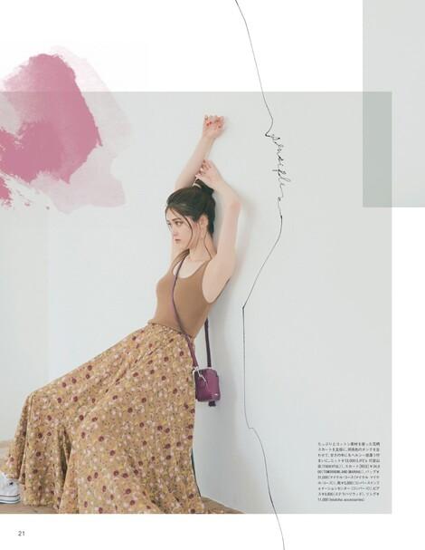 Magazine : ( [CanCam] - 2019.09 / Sayuri Matsumura )
