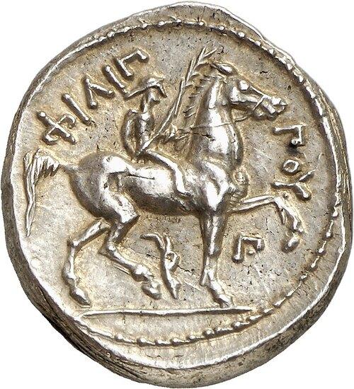 Monnaies grecques aux enchères