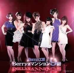 9th album : Berryz Mansion 9kai