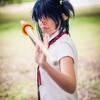 Rin Okumura version fille