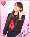 Ilda Kaori 飯田圭織 Suugaku♥Joshi Gakuen 数学♥女子学園