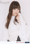 Mizuki Fukumura 譜久村聖 Morning Musume モーニング娘。LILIUM -Lilium Shoujo Junketsu Kageki- LILIUM-リリウム 少女純潔歌劇-