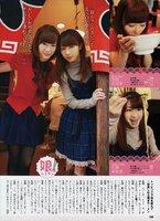 Get Navi Morning Musume January 2015 Erina Ikuta Ayumi Ishida Magazine