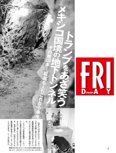 Magazine : ( [FRIDAY] - 07/04/2017 )