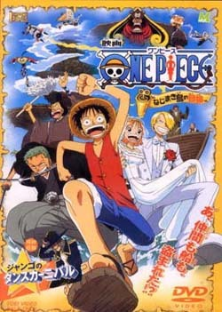 Film 2 de One Piece