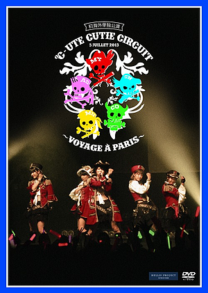°C-ute Cutie Circuit ~Voyage à Paris~