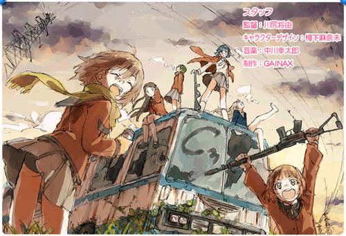 Stella Jogakuin Koutouka C³-Bu, vostfr, anime