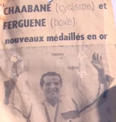 Chaâbane Abdelkader