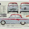 Austin A95 Westminster 1956-59