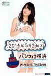 Hina Matsu Fest 2014