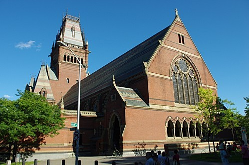 boston harvard 11 memorial hall