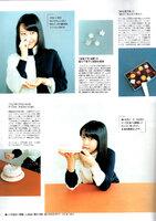 MEN'S NON・NO Sakura Oda magazine 2013 Morning Musume