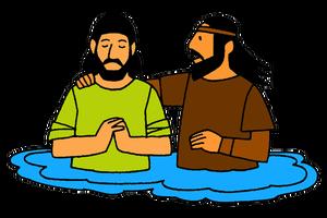 7_Baptisme de Jésus
