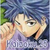 Kaizoku 25