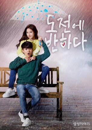Falling for Challenge/Falling for DoJeon VOSTFR [00/06]