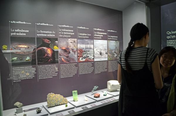 """L'Exposition """"Trésors de la terre"""" à la Galerie de Minéralogie et de Géologie du Museum"""