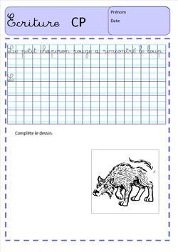 -Editer des fiches élèves rapidement