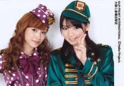 Ai Takahashi 高橋愛 Sayumi Michishige 道重さゆみ Appare Kaiten Zushi! あっぱれ回転ずし! Muten Musume むてん娘。