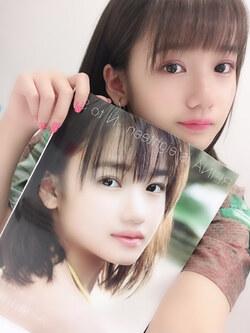 C'est finalisé ! Yokoyama Reina