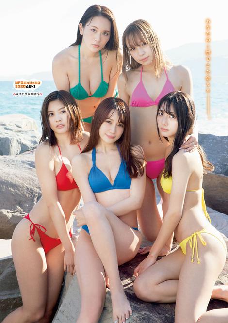 Magazine : ( [Young Magazine] - 2020 / N°22-N°23 - Aika Sawaguchi, 8467 ( Nana Yashiro ), Hitomi Tachibana & MFG Angels Staring )