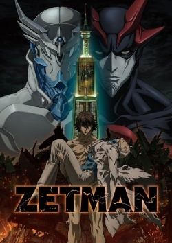 Zetman 01 vostfr