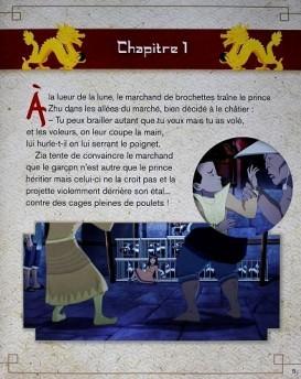 Les-mysterieuses-cites-d-or-Le-ventre-de-bouddha-2.JPG