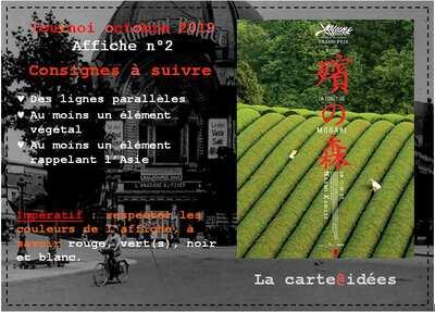 Tournoi La Carte à Idées# 2 !