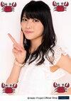 Hello!Pro Maruwakari BOOK 2014 SUMMER (°C-ute)
