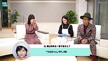 Episode n°77