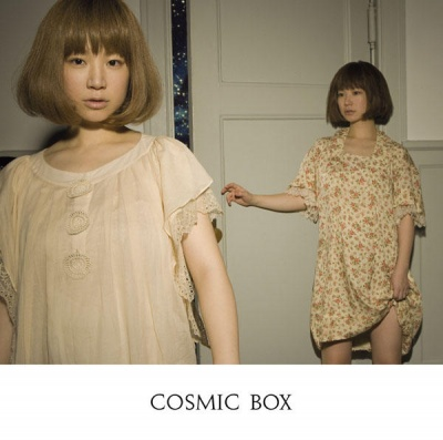 YUKI Cosmic Box