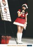 Riho Sayashi 鞘師里保 Hello!Project FC Event 2013 ~Hello! Xmas Days♥~ Hello! Project FCイベント2013 ~Hello! Xmas Days♥~