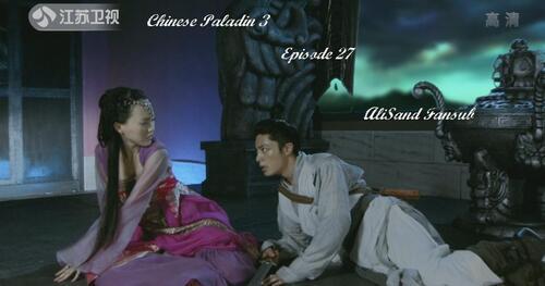 Chinese Paladin 3 Episode 27