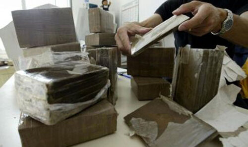 Azilal: Arrestation d'un trafiquant de drogues recherché à ľéchelle nationale
