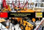 BAUMA CHINE (Shanghai) 2014: à la hauteur de la puissance Chinoise.