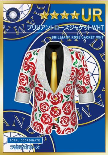 Brilliant Rose - Chizuru