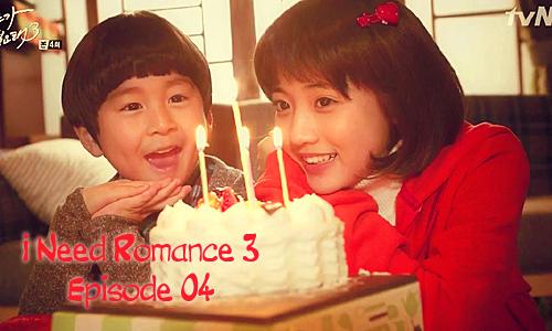 I Need Romance 3 04