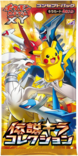 Legenday Shiny Collection booster Pikachu