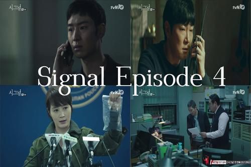 Signal Episode 4