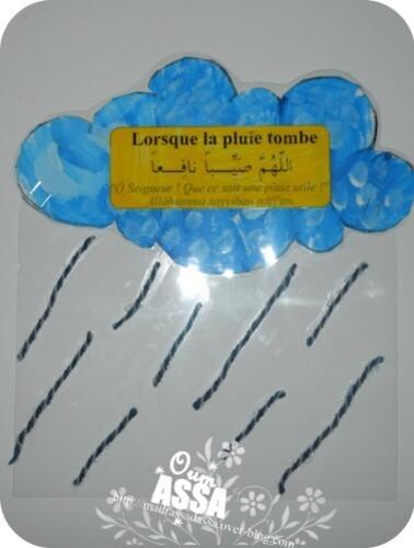 doa-de-la-pluie.jpg