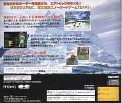 ZAP! SNOWBOARDING TRIX 98