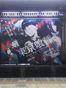 9 juillet au Japon [Karaoke midday party; Shibuya mon amour♥ et comment Animate a réveillé mon âme de manga lover]