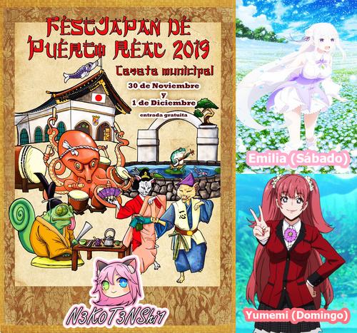 FESTJAPAN 2019